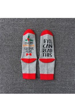 """Чорапи с коледен надпис """"Ако четеш това аз гледам коледни филми"""""""