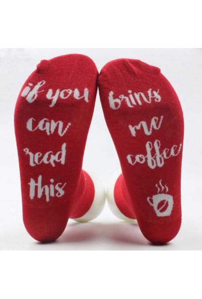 """Чорапи с надпис """"Донеси ми кафе"""""""