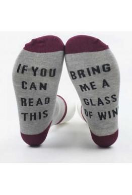 """Забавни чорапи с надпис на английски език """"ВИНО"""""""