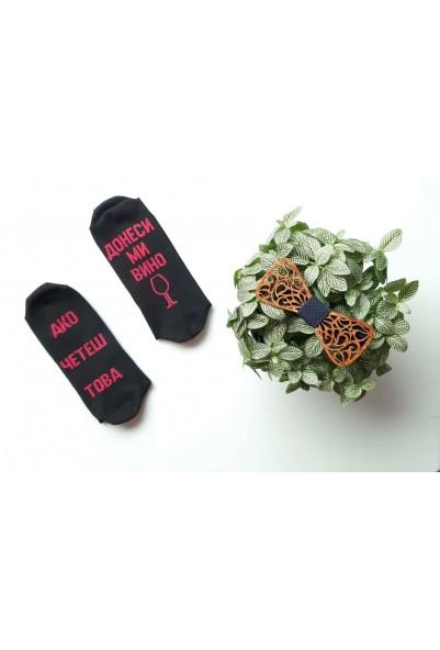 Комплект папийонка и чорап