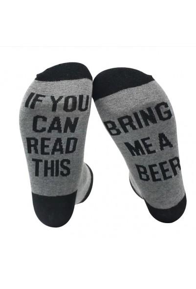 """Чорапи с надпис """"Донеси ми бира"""""""